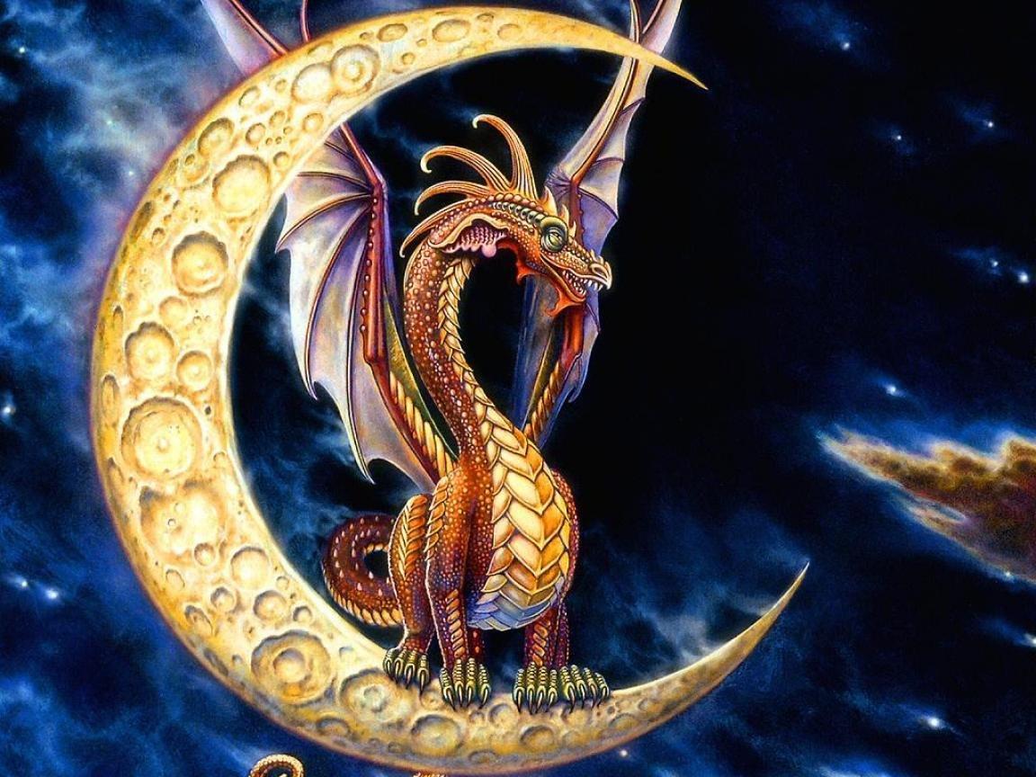 Дню, драконы открытки