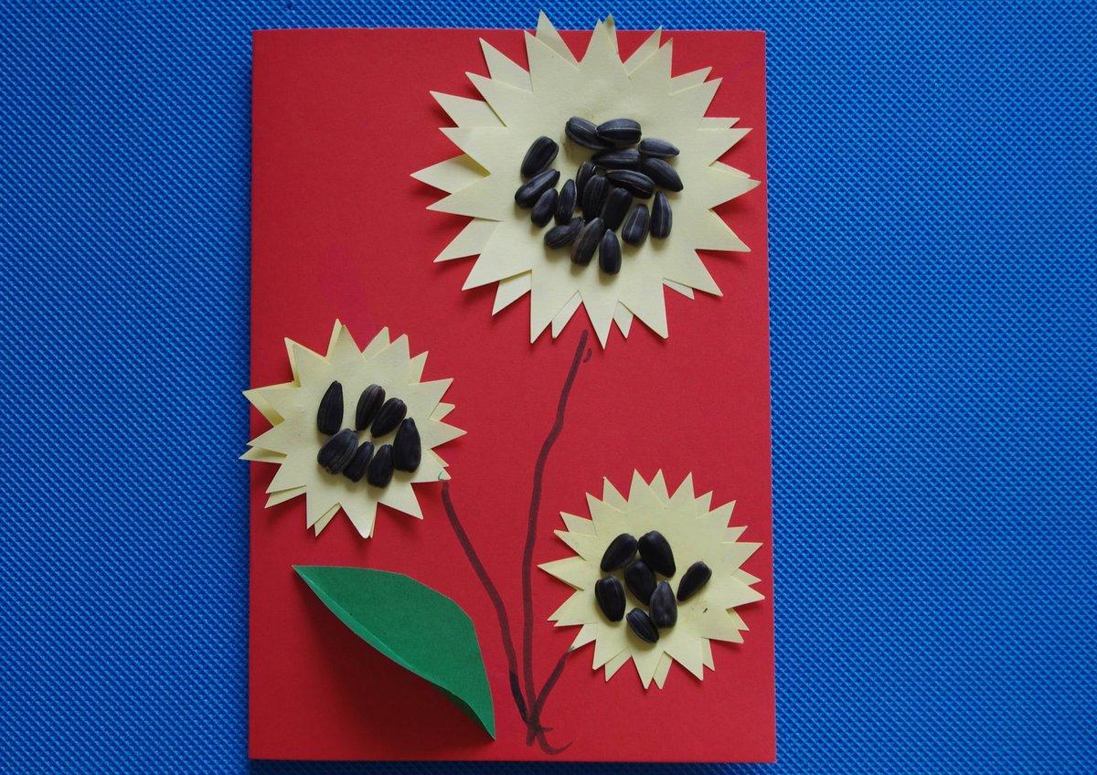 Аву, открытка из семян