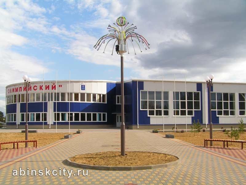платы фото города абинска краснодарский край объединение