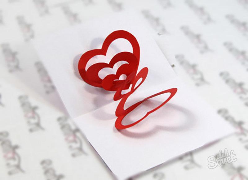 Стихах днем, креативная открытка влюбленных