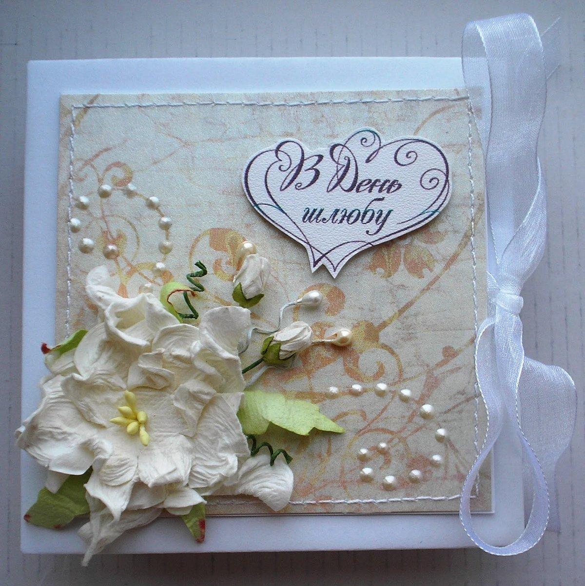 Красивые скрап открытки на свадьбу, пиджак шаблоны