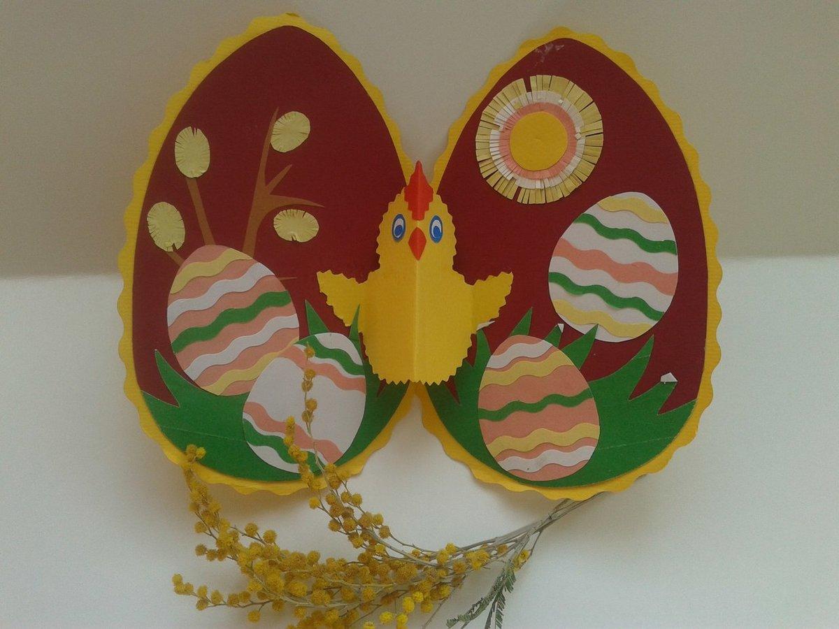 Днем рождения, открытка пасхальное яйцо для начальной школы