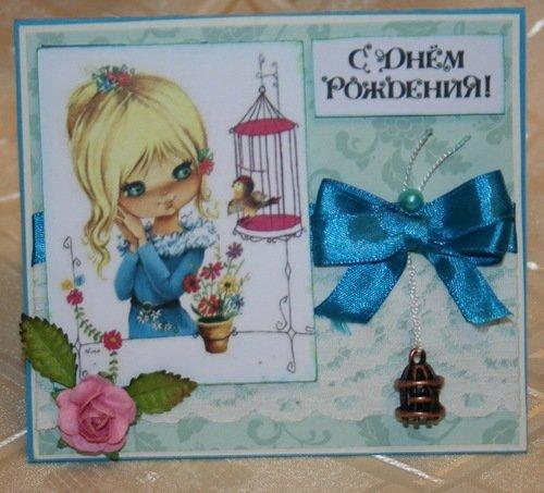 Идеи открытки для девочки 8 лет, ночи картинки красивые