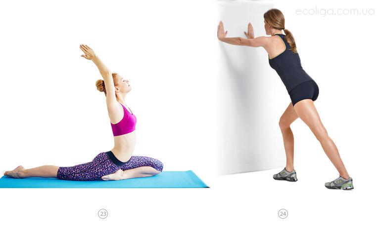Растяжка Чтобы Похудели Икры Ног. Самые разные способы, которые помогут похудеть в икрах ног – найди свой!