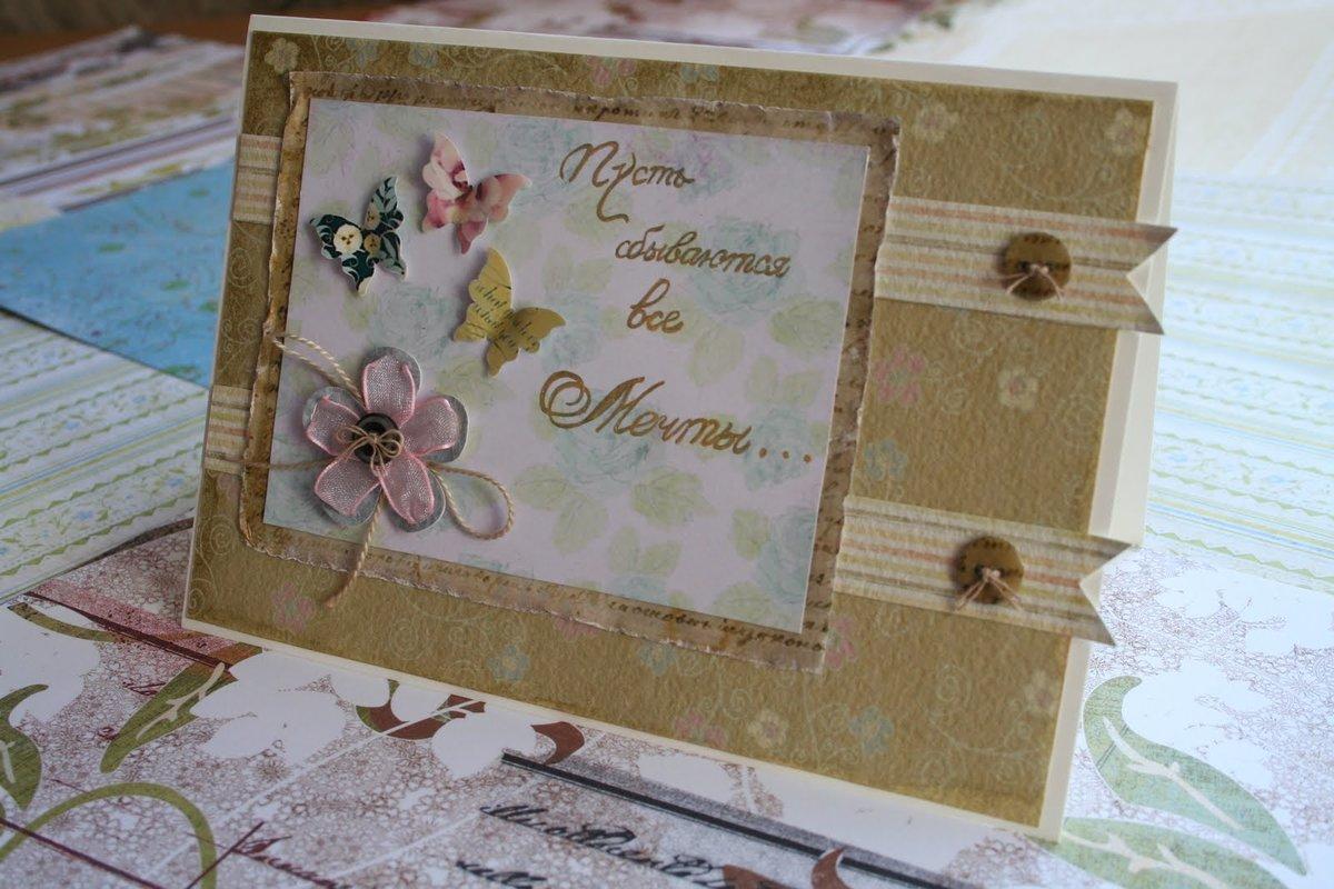 Скрапбукинг открытка с пожеланиями