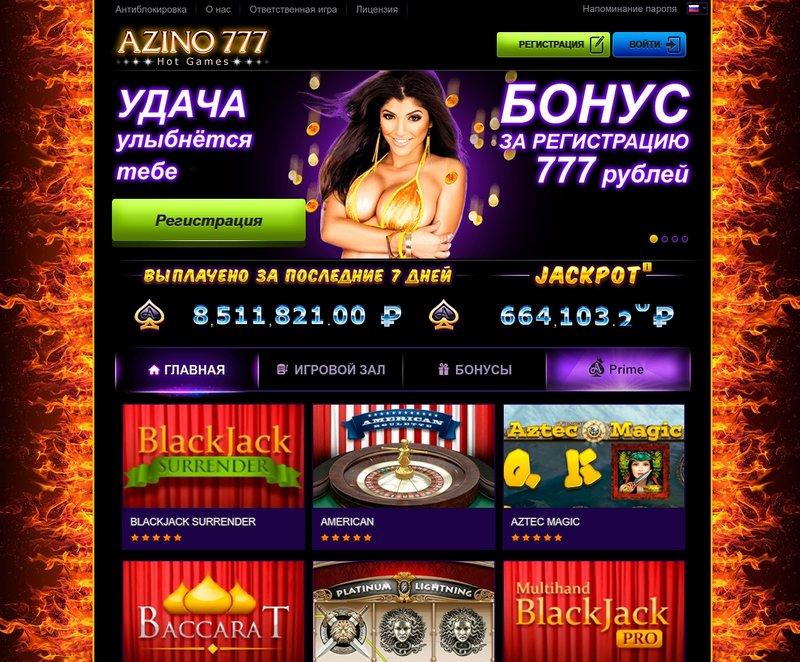 Онлайн-казино с мгновенными выплатами как выиграть в игровые автоматы igrosoft