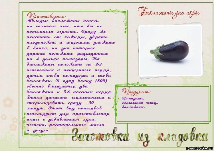 изменяется гифы кулинарные рецепты написанные на открытках все тот самый