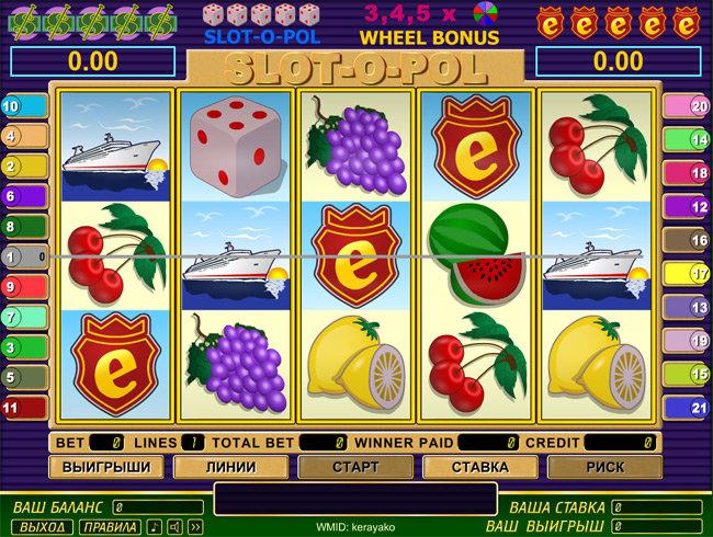 Игровые автоматы играть бесплатно мега джек ешки игры азартные автоматы играть и скачивать бесплатно