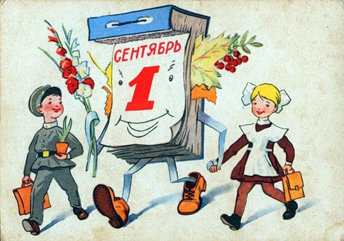 Картинки для, прикольные картинки тема школа