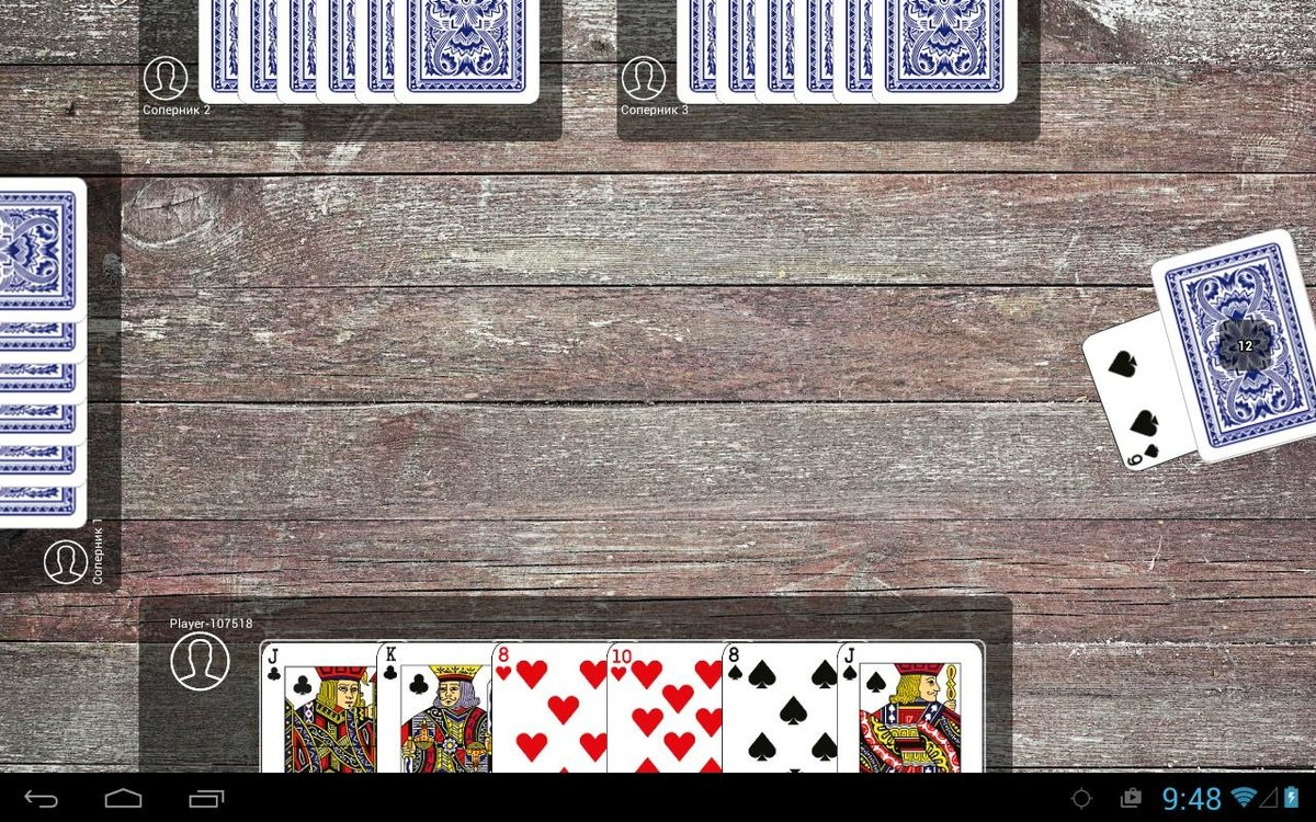 Русские карточные игры