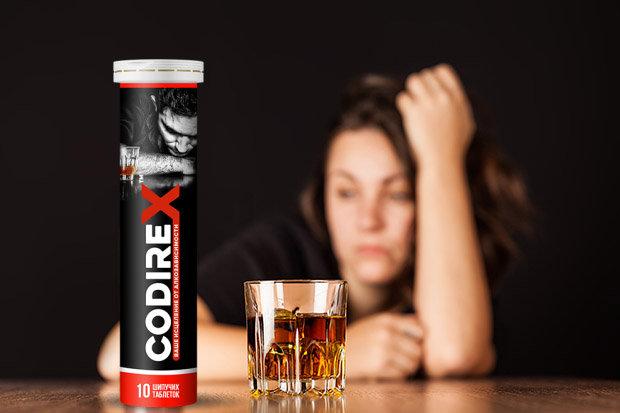 Великие луки анонимное лечение алкоголизма окопник применение алкоголизма
