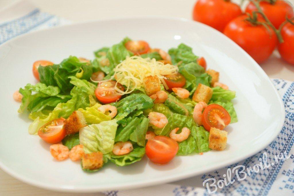 и черри фото с креветками помидорами салат