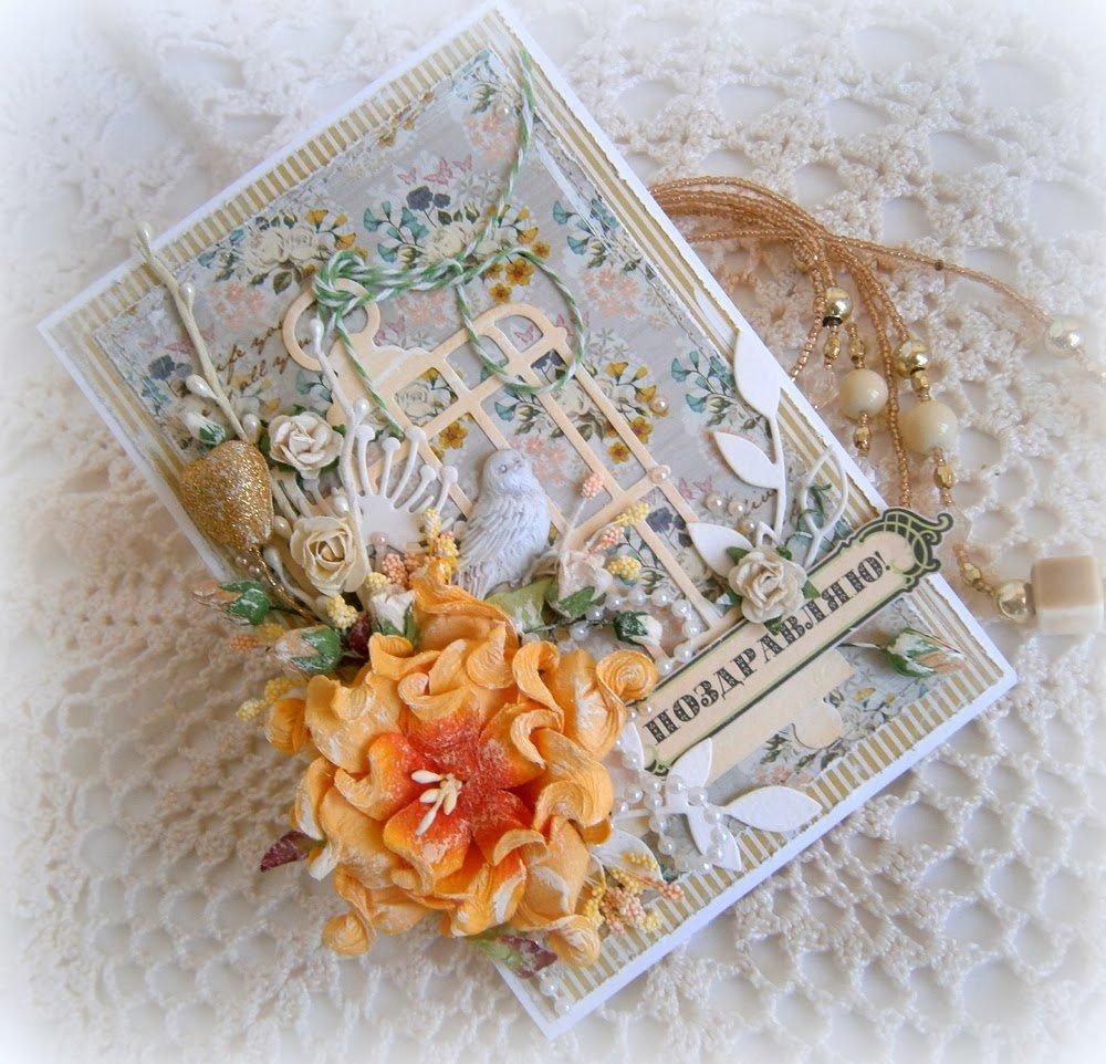 Про, открытка с букетом цветов скрап