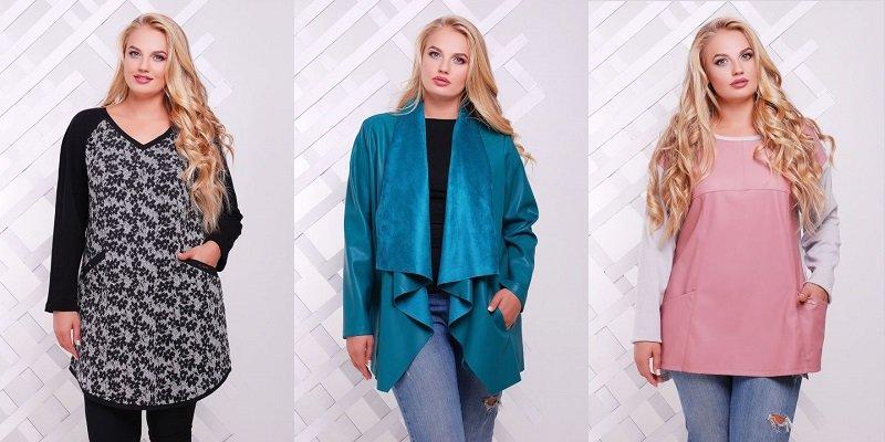 161d8c66b5b4 Женская одежда оптом от украинских производителей недорого Купить женская  одежда больших размеров оптом