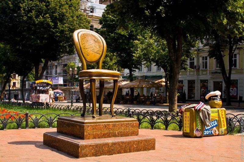 Площадь Остапа Бендера