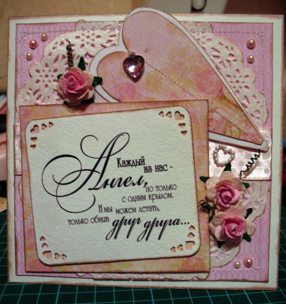 Как подписать открытку на годовщину знакомства, где