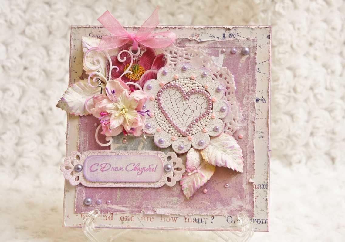 Открытка со свадьбой скрап, открытки днем