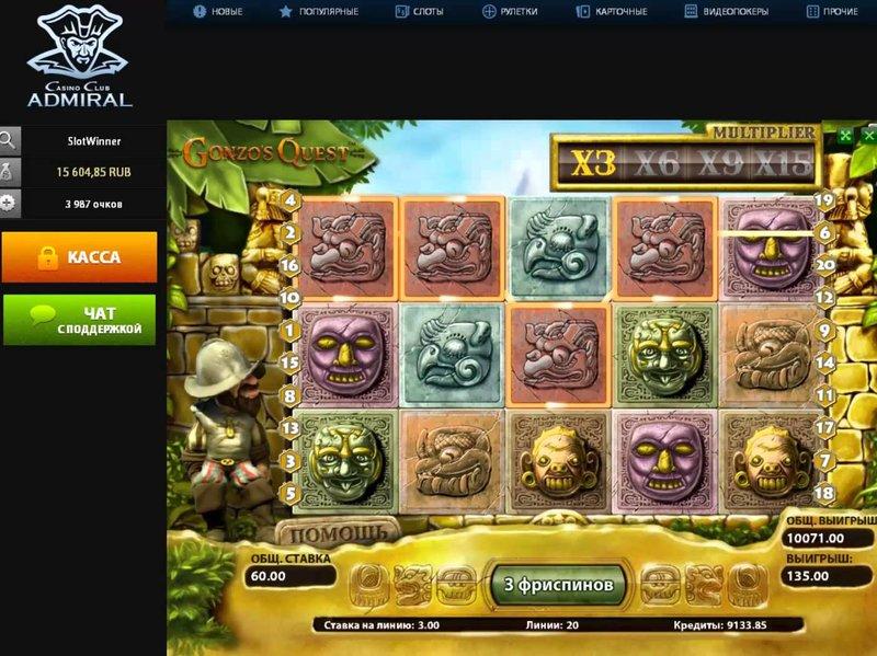 Играть азартные игры онлайн сейчас игровые аппараты продажа аренда москва
