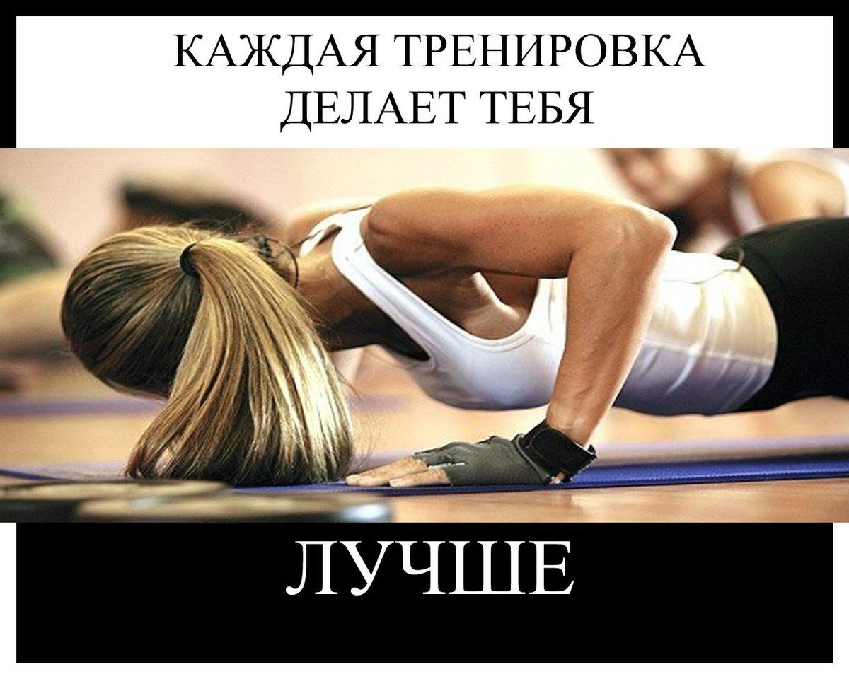 Прикольные картинки про фитнес для девушек с надписями