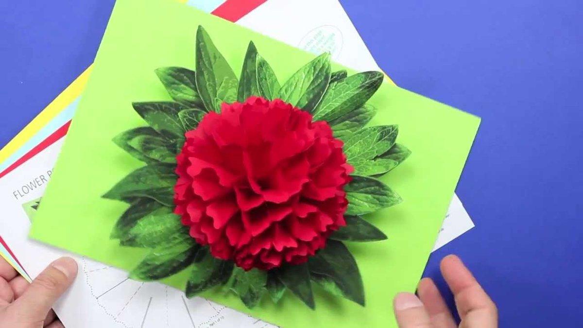 3 д открытка с цветами своими руками ютуб