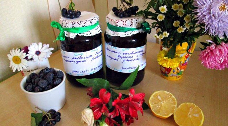 """Лимонно-ежевичное варенье с черноплодной рябиной """"Кладезь витаминов"""" по рецепту моей бабушки"""