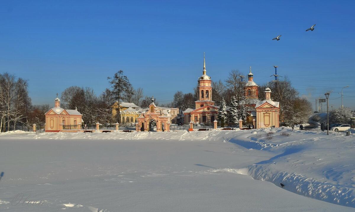 Усадебный комплекс Алтуфьево
