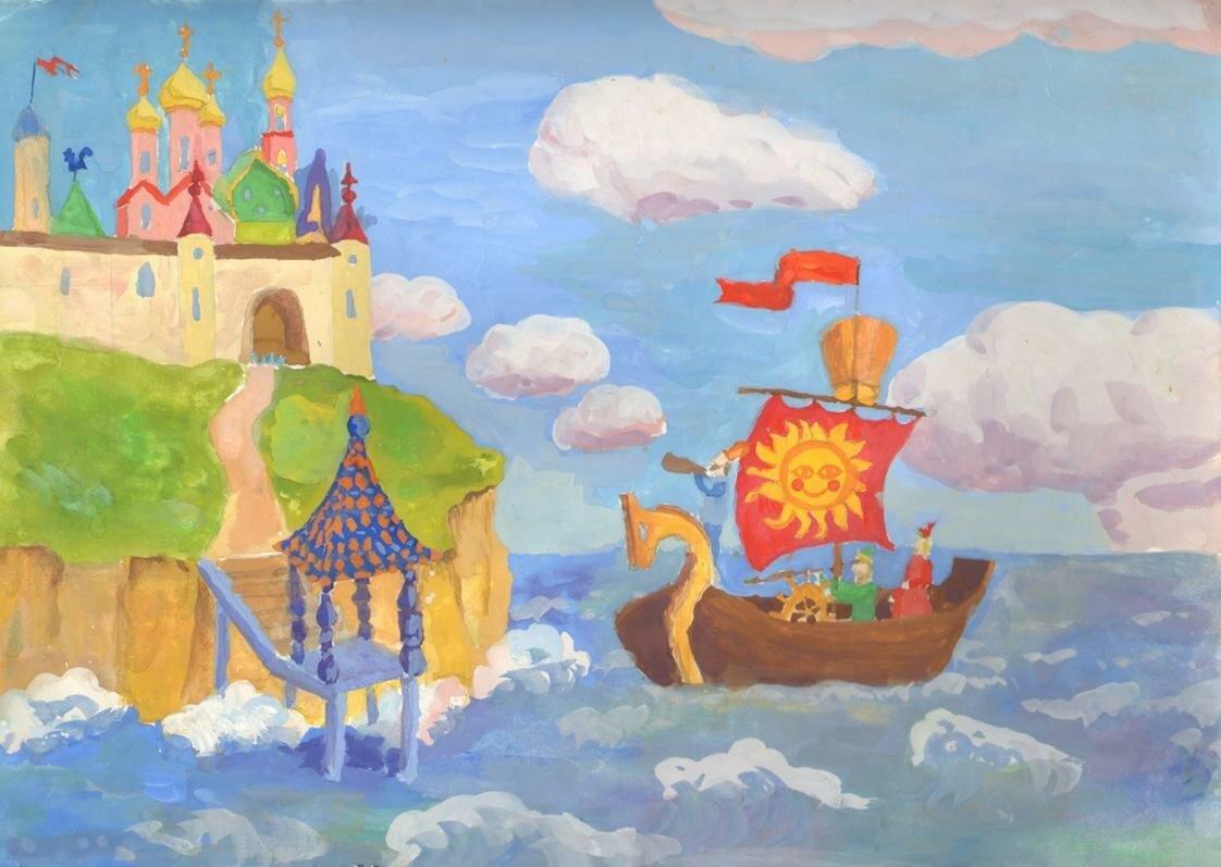 Рисунки из сказок пушкина цветные