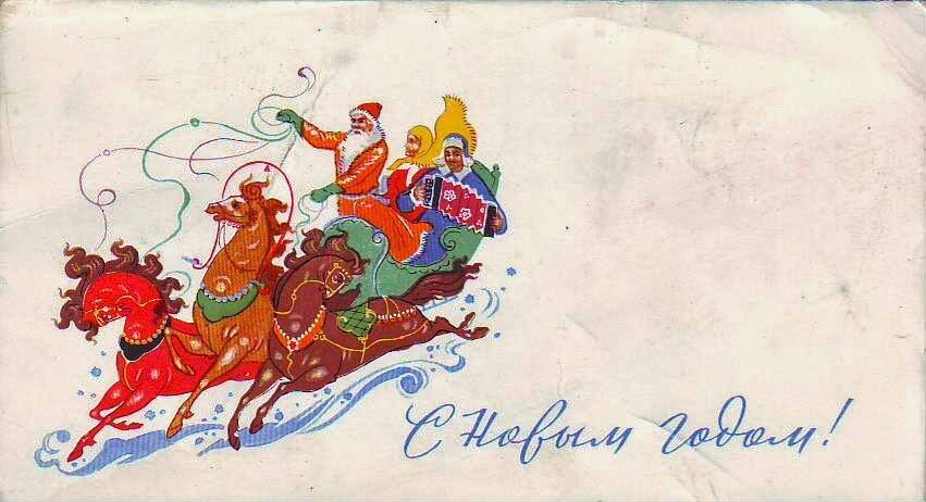 Новогодние открытки в народном стиле, открытке днем пожилого