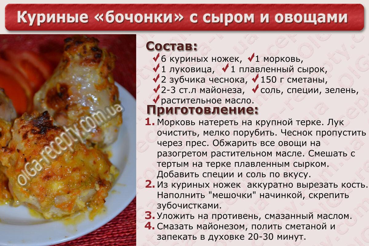 инфинити рецепт мясного блюда с картинками судьба