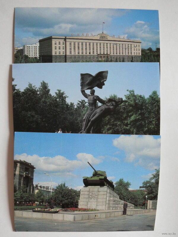 Набор открыток иваново фото г костенко, днем рождения