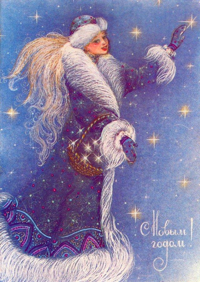 Поздравления день, советские открытки с снегурочкой