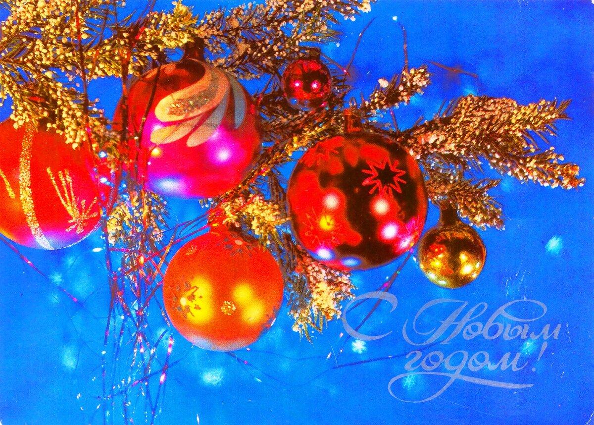 Смотреть онлайн открытки с новым годом