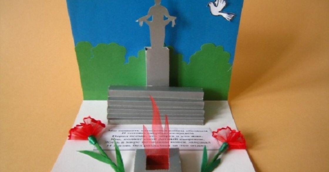 Для жены, открытка для воинов афганцев своими руками сделать