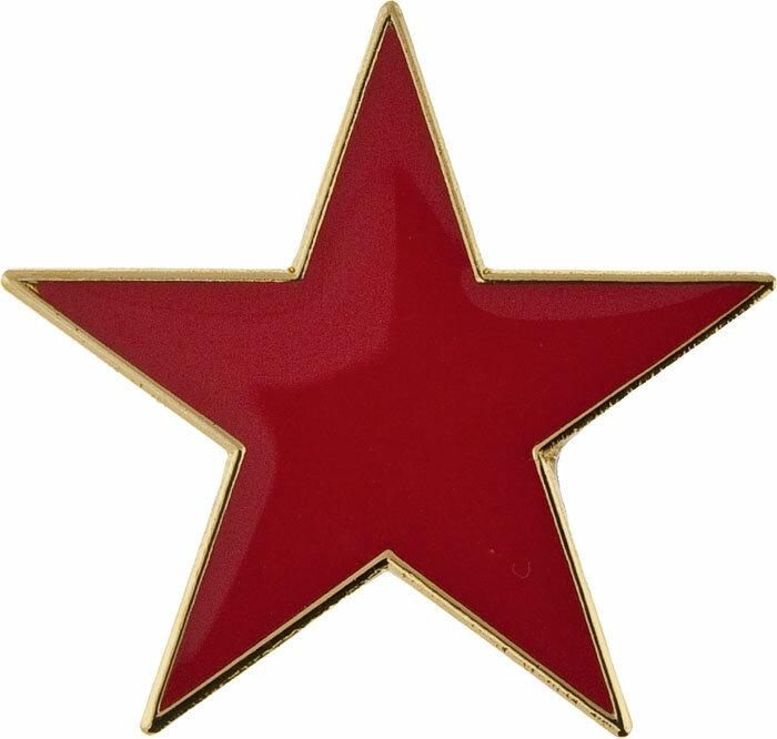 Картинка красная звезда без фона