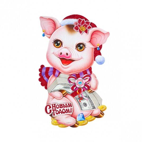 Новогодние картинки для плаката год свиньи, днем рождения