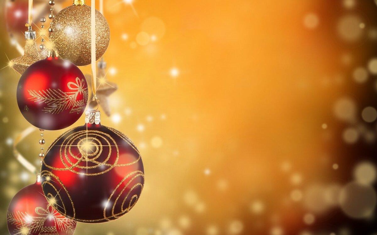 Шаблон поздравление с новым годом от компании, для