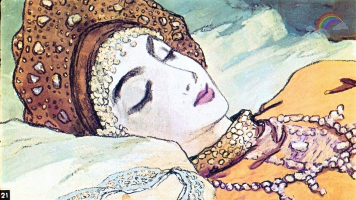 Рисунки к спящей красавице пушкин