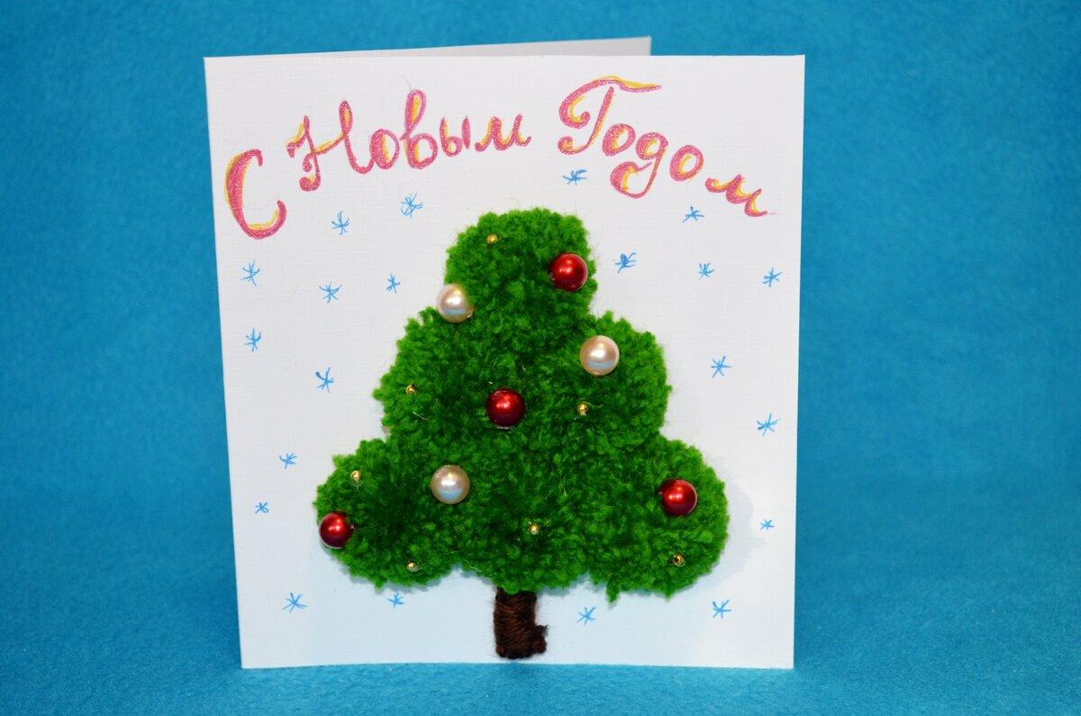 Добрый, открытки с новым годом своими руками с детьми старшей группы