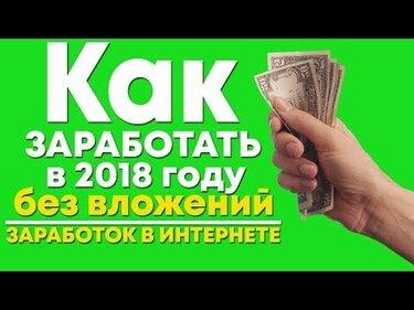 игры для заработать деньги в интернете