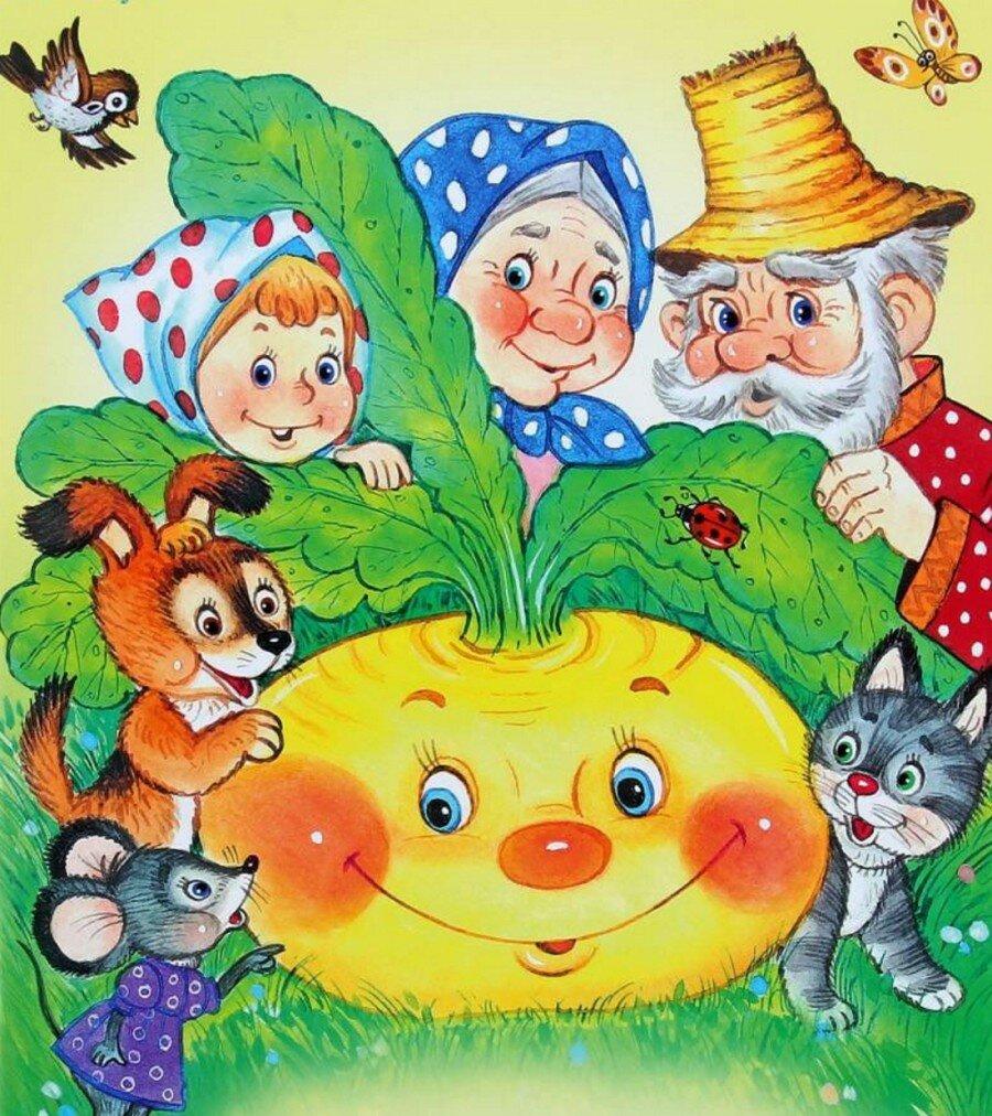 Детские, картинки со сказок