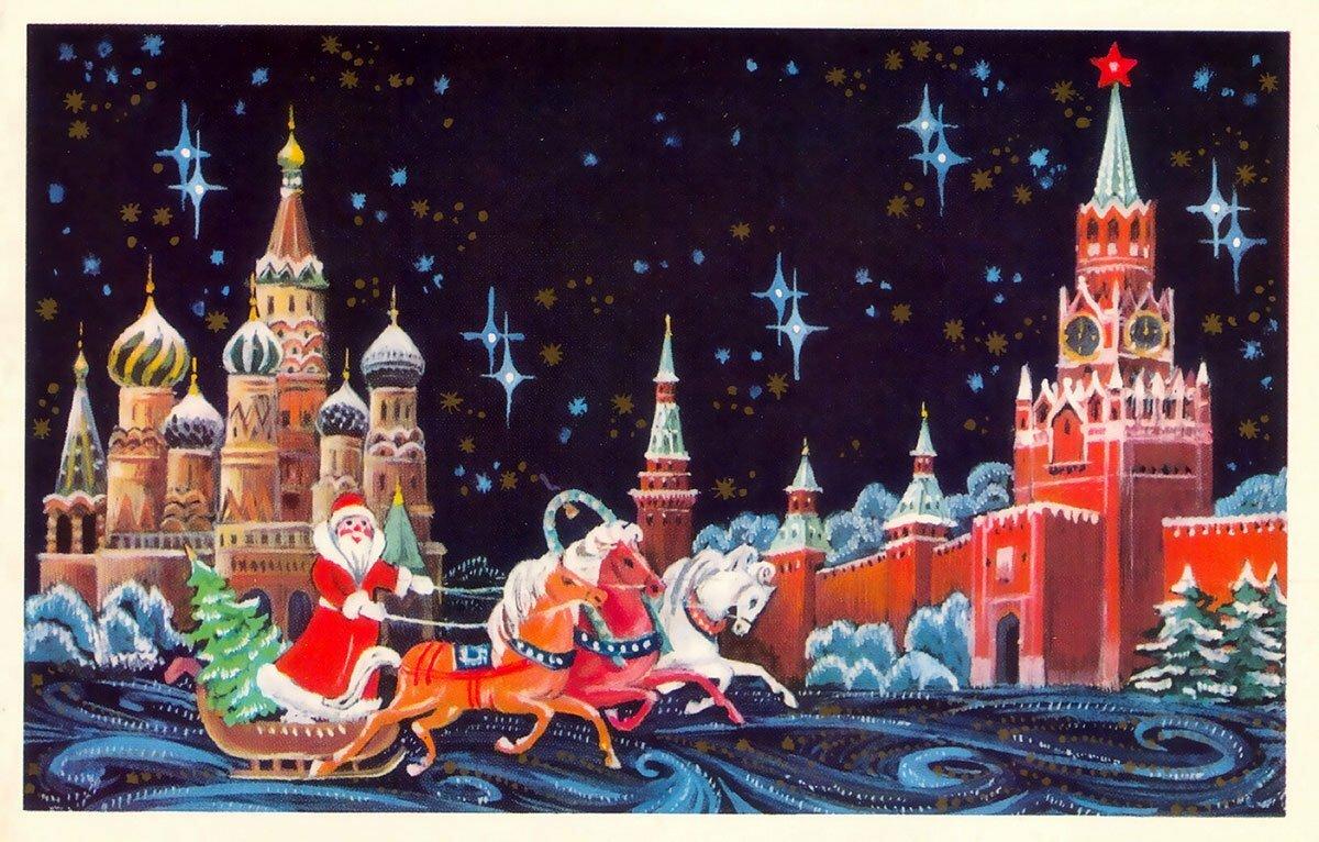Открытка с новым годом из москвы, снежинками
