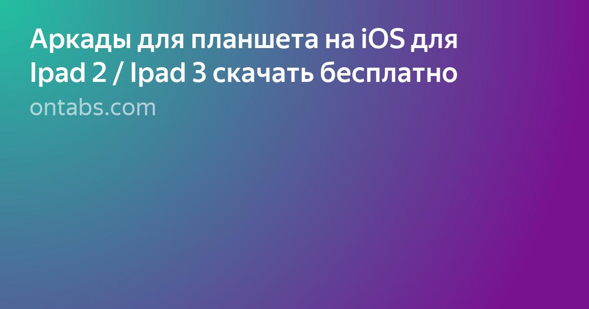 Яндекс. Диктовка 1. 10 для iphone, ipad скачать бесплатно. Скачайте.