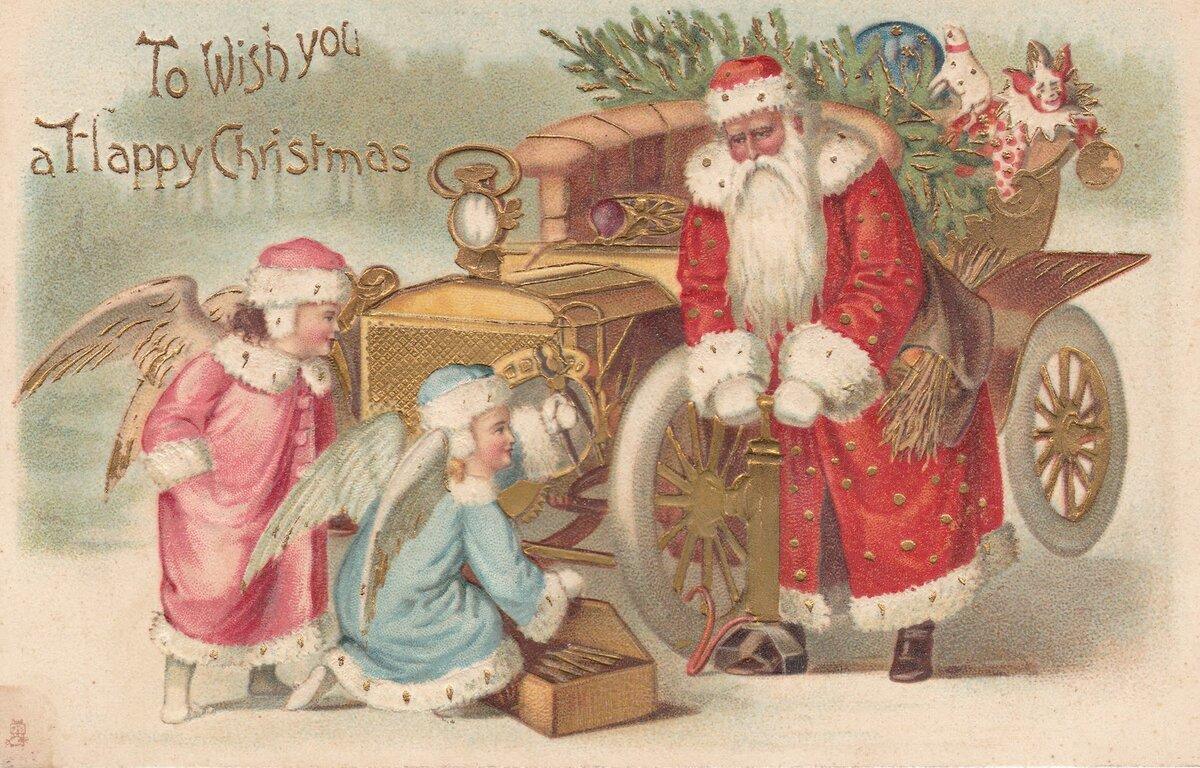Днем, старинные картинки о рождестве