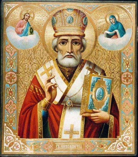 Святитель николай мирликийский открытка