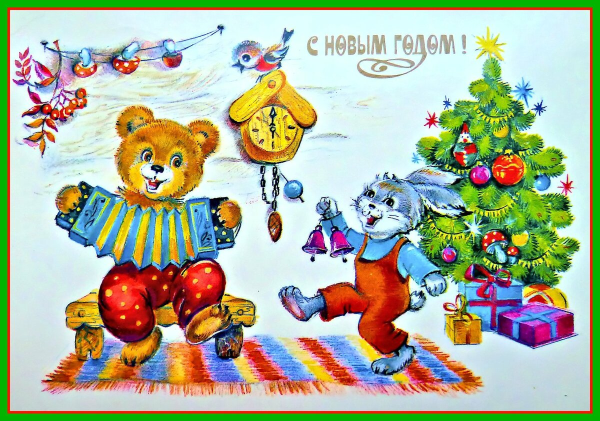 советские открытки игрушки