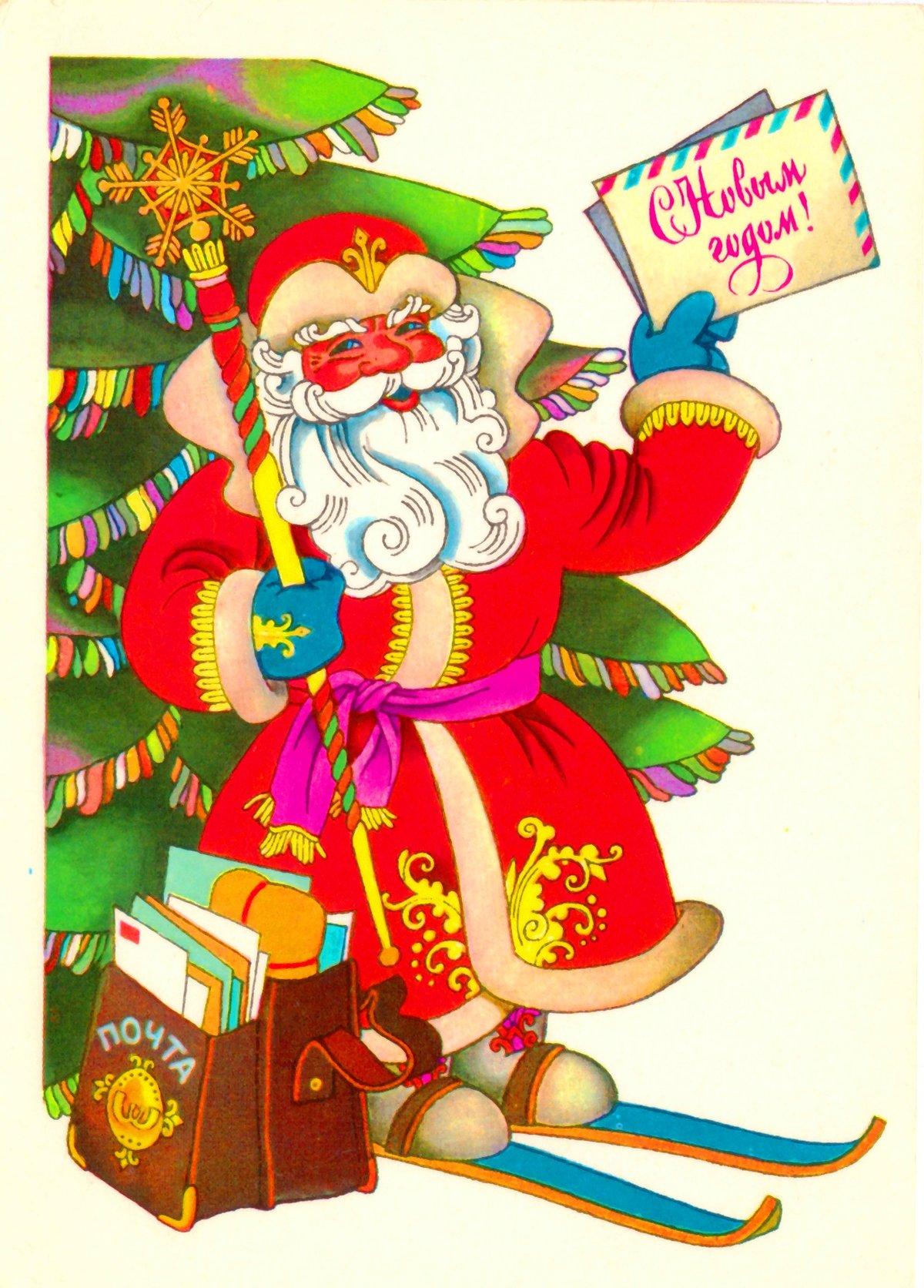 Старые новогодние открытки нарисованные