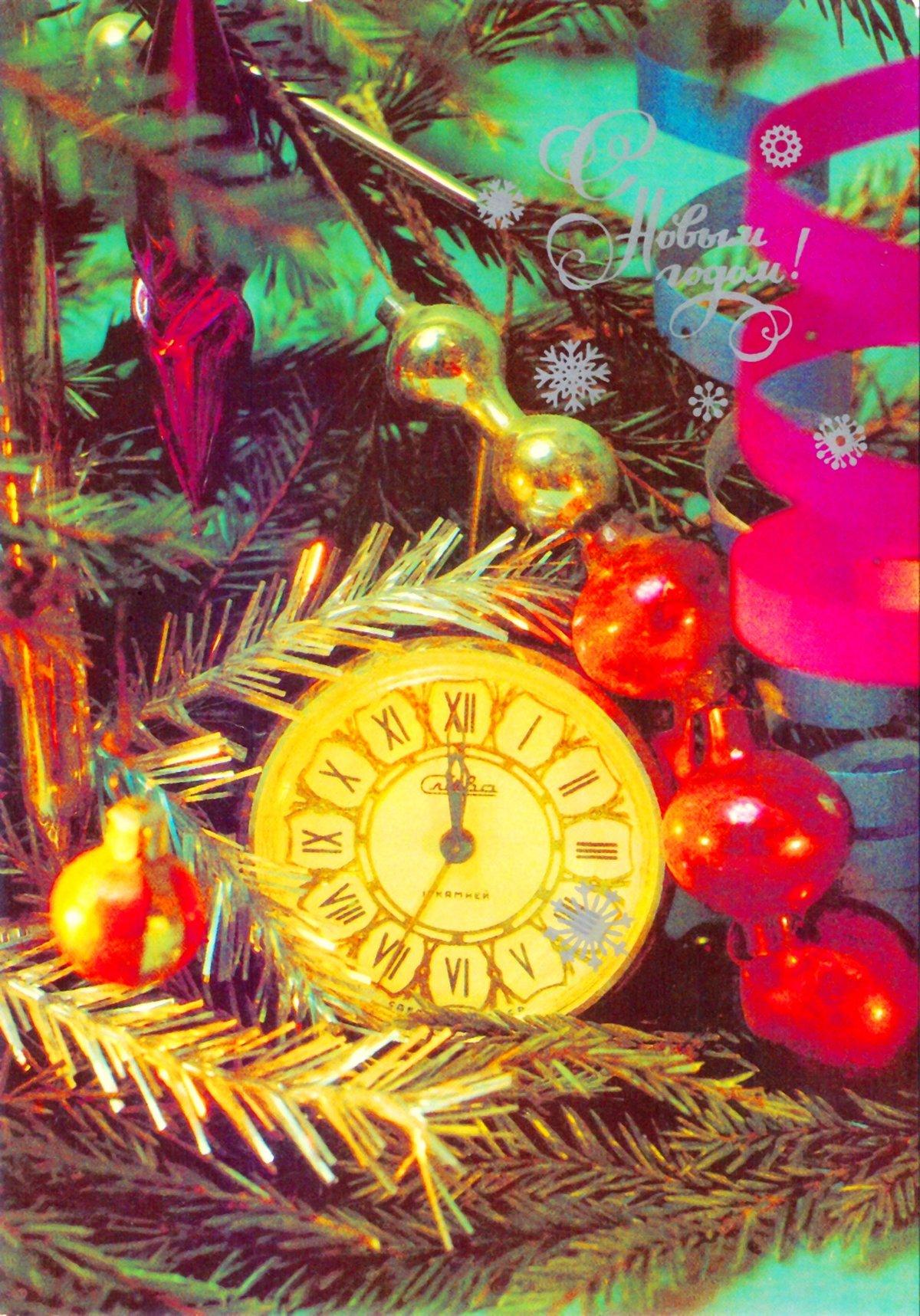 Новогодние открытки с фото