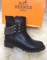 c524bb320071 «Ботинки Hermes женские. Картинки по запросу Ботинки женские Перейти на  официальный сайт производителя... 🔔 http   bit.ly 2JR6RrZ Ботинки ,  Натуральная ...