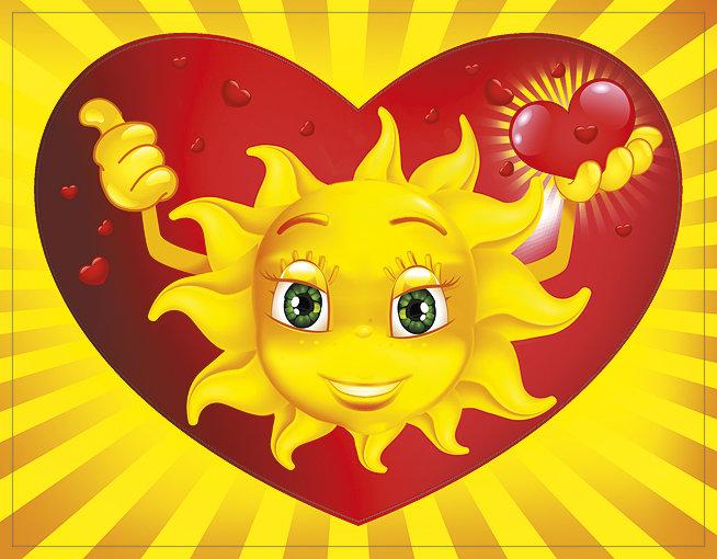 Открытки солнце любимое, чему