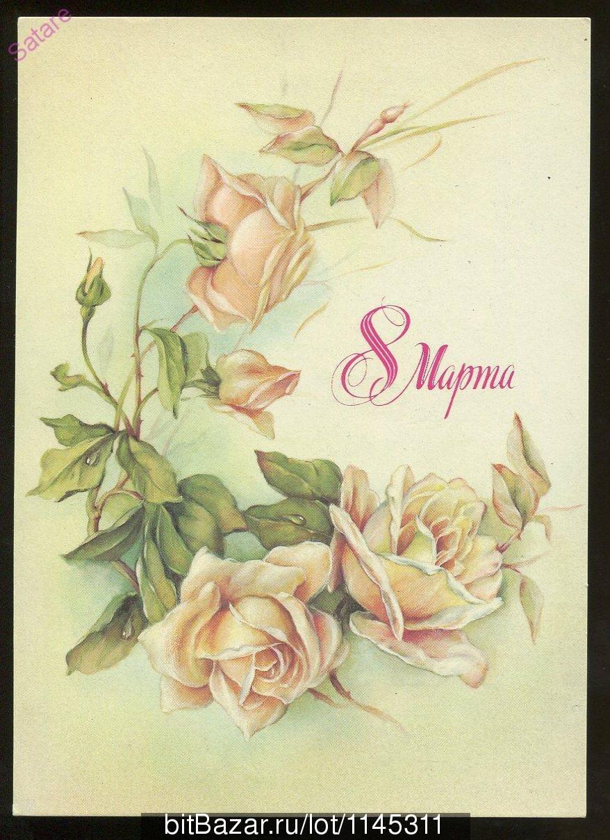Поздравительные открытки рисунком
